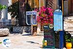 Agia Efimia - Cephalonia (Kefalonia) - Photo 196 - Photo GreeceGuide.co.uk