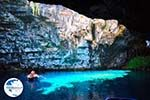 Melissani cave - Cephalonia (Kefalonia) - Photo 206 - Photo GreeceGuide.co.uk