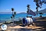 Karavomilos near Sami - Cephalonia (Kefalonia) - Photo 211 - Photo GreeceGuide.co.uk