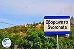 Svoronata - Cephalonia (Kefalonia) - Photo 331 - Photo GreeceGuide.co.uk