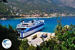 Poros Kefalonia - Cephalonia (Kefalonia) - Photo 431 - Photo GreeceGuide.co.uk