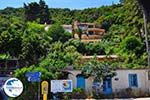 Poros Kefalonia - Cephalonia (Kefalonia) - Photo 453 - Photo GreeceGuide.co.uk