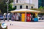 Argostoli - Cephalonia (Kefalonia) - Photo 586 - Photo GreeceGuide.co.uk