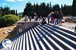 The Asclepeion on Kos | Island of Kos | Greece Photo 11 - Photo GreeceGuide.co.uk