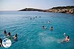 Island of Formekula near Lefkada - Greece - Photo 5 - Photo GreeceGuide.co.uk