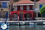 Island of Kalamos near Lefkada - Greece - Photo 9 - Photo GreeceGuide.co.uk
