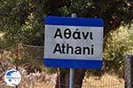 Welcome in Athani - Lefkada (Lefkas) - Photo GreeceGuide.co.uk