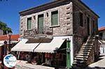 Stone house in aria (Karya) - Lefkada (Lefkas) - Photo GreeceGuide.co.uk