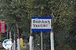 Vassiliki (Vasiliki) Photo 1 - Lefkada (Lefkas) - Photo GreeceGuide.co.uk