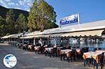 Vassiliki (Vasiliki) Photo 3 - Lefkada (Lefkas) - Photo GreeceGuide.co.uk