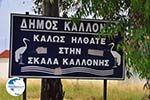Welcome in Skala Kallonis - Photo GreeceGuide.co.uk