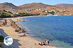 Kalafatis | Mykonos | Greece - Greece  Photo 7 - Photo GreeceGuide.co.uk