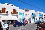 Mykonos town (Chora) | Greece | Greece  Photo 1 - Photo GreeceGuide.co.uk