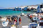 Mykonos town (Chora) | Greece | Greece  Photo 12 - Photo GreeceGuide.co.uk