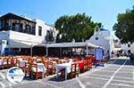 Mykonos town (Chora) | Greece | Greece  Photo 15 - Photo GreeceGuide.co.uk