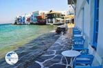 Mykonos town (Chora) | Greece | Greece  Photo 18 - Photo GreeceGuide.co.uk
