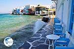 Mykonos town (Chora) | Greece | Greece  Photo 19 - Photo GreeceGuide.co.uk