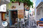 Mykonos town (Chora) | Greece | Greece  Photo 30 - Photo GreeceGuide.co.uk