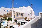 Mykonos town (Chora) | Greece | Greece  Photo 43 - Photo GreeceGuide.co.uk