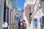 Mykonos town (Chora) | Greece | Greece  Photo 60 - Photo GreeceGuide.co.uk