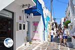 Mykonos town (Chora) | Greece | Greece  Photo 66 - Photo GreeceGuide.co.uk