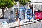 Mykonos town (Chora) | Greece | Greece  Photo 78 - Photo GreeceGuide.co.uk