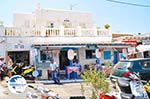 Mykonos town (Chora) | Greece | Greece  Photo 80 - Photo GreeceGuide.co.uk