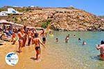 Super Paradise beach | Mykonos | Greece Photo 2 - Photo GreeceGuide.co.uk