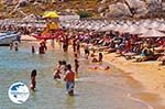 Super Paradise beach | Mykonos | Greece Photo 6 - Photo GreeceGuide.co.uk