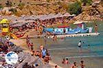 Super Paradise beach | Mykonos | Greece Photo 19 - Photo GreeceGuide.co.uk