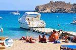 Super Paradise beach | Mykonos | Greece Photo 28 - Photo GreeceGuide.co.uk