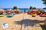 Paradise Beach Mykonos (Kalamopodi) | Greece | Greece  Photo 10 - Photo GreeceGuide.co.uk
