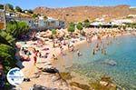 Paradise Beach Mykonos (Kalamopodi) | Greece | Greece  Photo 12 - Photo GreeceGuide.co.uk