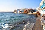 Mykonos town (Chora) | Greece | Greece  Photo 101 - Photo GreeceGuide.co.uk