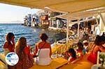 Mykonos town (Chora) | Greece | Greece  Photo 105 - Photo GreeceGuide.co.uk