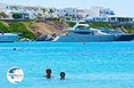 Psarou beach Mykonos | Psarou beach | Greece  Photo 28 - Photo GreeceGuide.co.uk