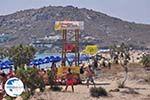 Agios Prokopios beach | Island of Naxos | Greece | Photo 14 - Photo GreeceGuide.co.uk