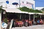 Agios Prokopios beach | Island of Naxos | Greece | Photo 18 - Photo GreeceGuide.co.uk