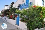 Agia Anna | Island of Naxos | Greece | Photo 1 - Photo GreeceGuide.co.uk