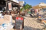 Agia Anna | Island of Naxos | Greece | Photo 20 - Photo GreeceGuide.co.uk