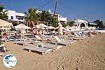Agia Anna | Island of Naxos | Greece | Photo 21 - Photo GreeceGuide.co.uk