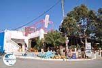 Agia Anna | Island of Naxos | Greece | Photo 28 - Photo GreeceGuide.co.uk