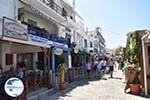 Naxos town   Island of Naxos   Greece   Photo 21 - Photo GreeceGuide.co.uk