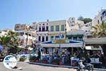 Naxos town | Island of Naxos | Greece | Photo 24 - Photo GreeceGuide.co.uk