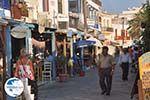Naxos town | Island of Naxos | Greece | Photo 43 - Photo GreeceGuide.co.uk