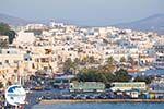 Naxos town   Island of Naxos   Greece   Photo 54 - Photo GreeceGuide.co.uk