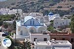 Kostos Paros | Cyclades | Greece Photo 4 - Photo GreeceGuide.co.uk