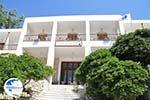 Lefkes Paros | Cyclades | Greece Photo 2 - Photo GreeceGuide.co.uk