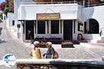 Lefkes Paros | Cyclades | Greece Photo 7 - Photo GreeceGuide.co.uk