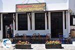 Lefkes Paros | Cyclades | Greece Photo 8 - Photo GreeceGuide.co.uk